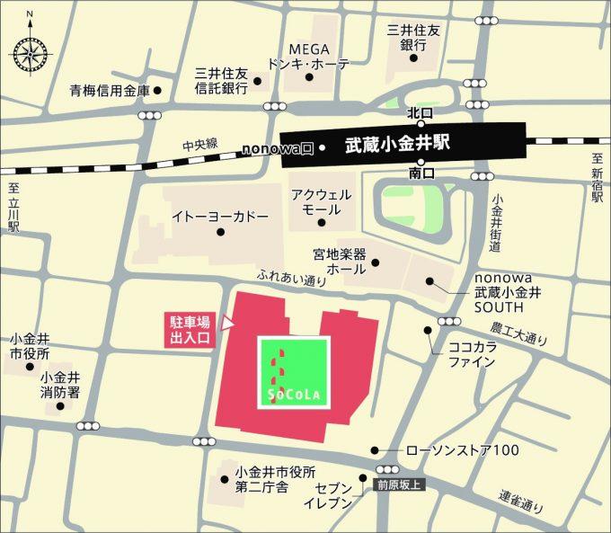 ソコラ武蔵小金井クロス_地図_1205_20200323