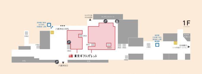 東京ギフトパレット_位置図_1205_20200327