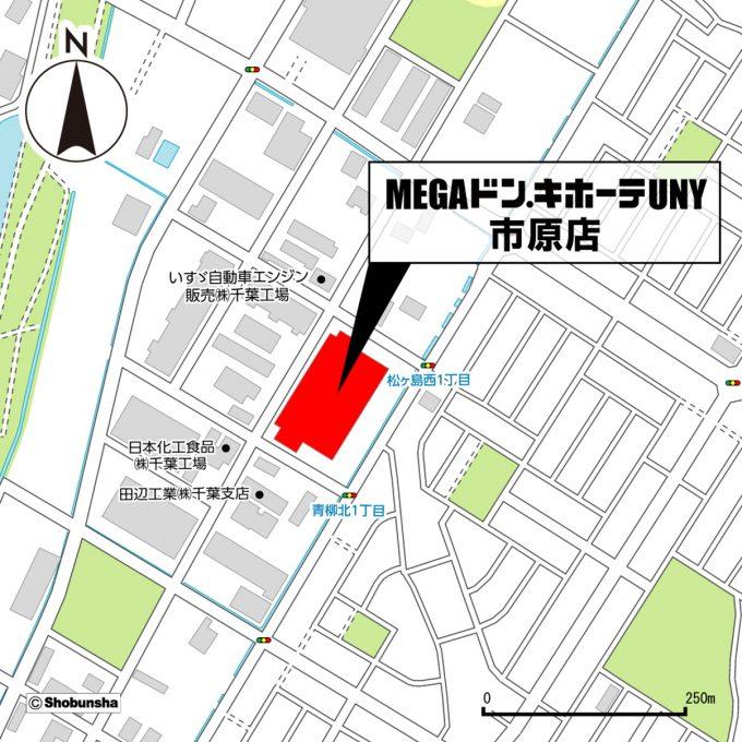 MEGAドンキホーテUNY市原店_地図_1205_20200310