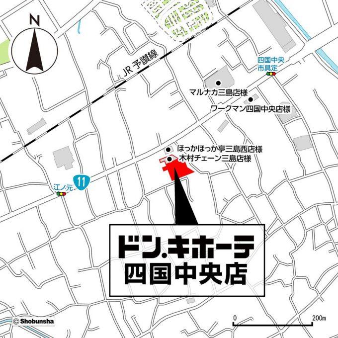ドンキホーテ四国中央店_地図_1205_20200308