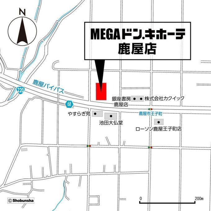 MEGAドンキホーテ鹿屋店_地図_1205_20200320