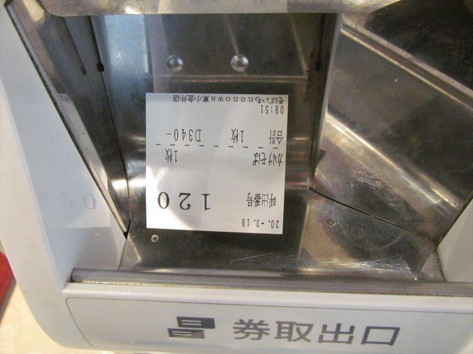 ekisoba-robot-kakesoba-20200319-025