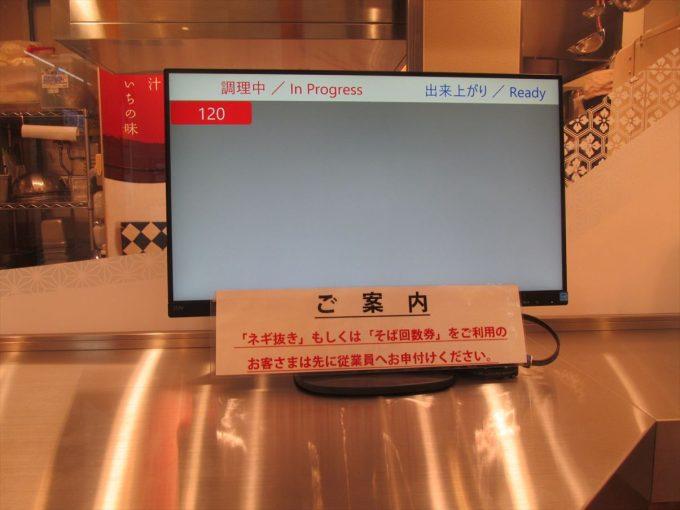 ekisoba-robot-kakesoba-20200319-026