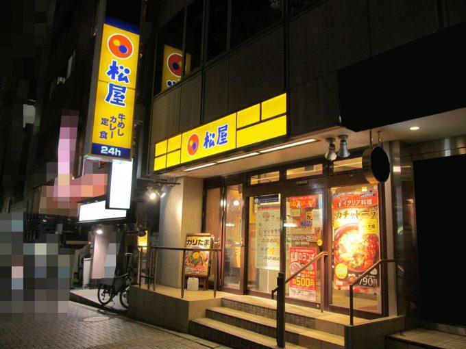 matsuya-cacciatore-teishoku-20200317-008