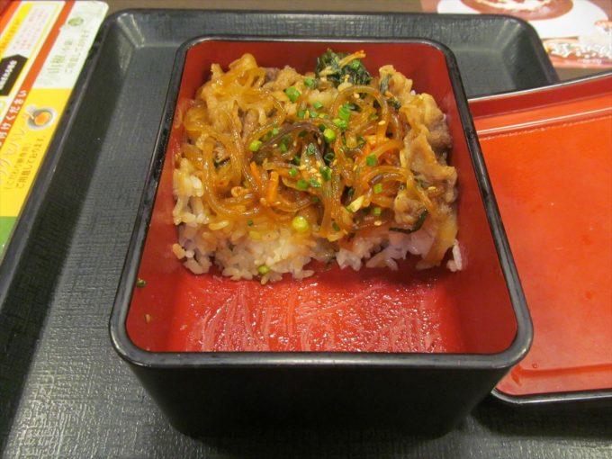 nakau-japchae-karubi-jyu-20191121-091