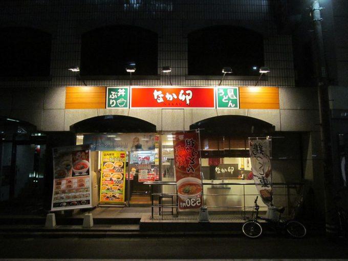 nakau-torizukushijyu-20200319-011