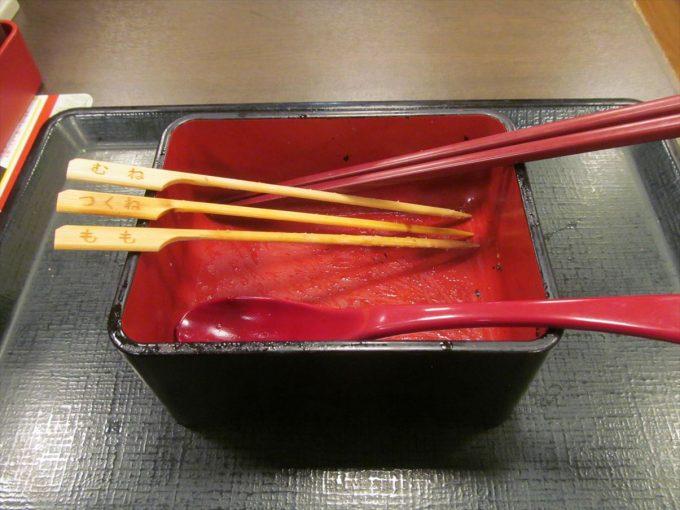 nakau-torizukushijyu-20200319-141