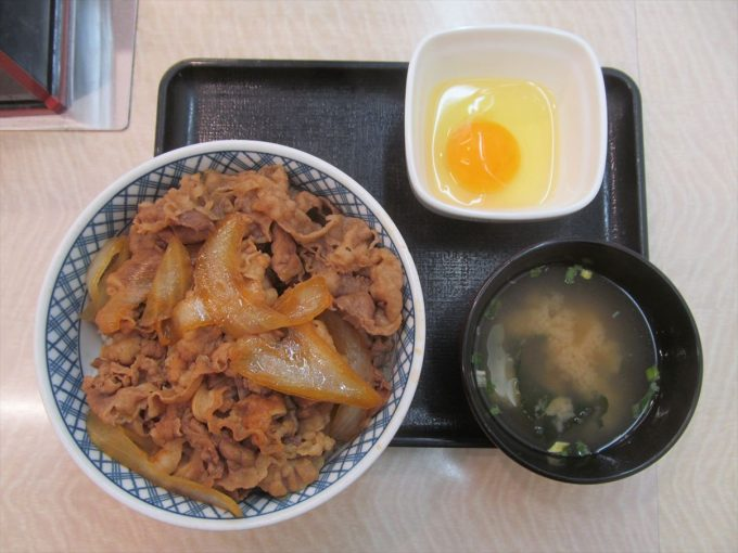 yoshinoya-asagyu-set-20200331-031