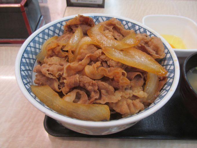 yoshinoya-asagyu-set-20200331-036