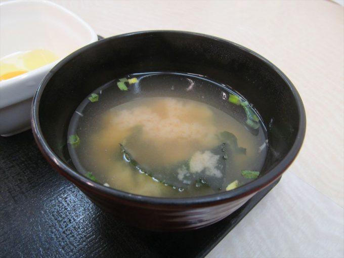 yoshinoya-asagyu-set-20200331-044