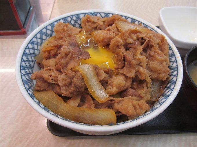 yoshinoya-asagyu-set-20200331-068