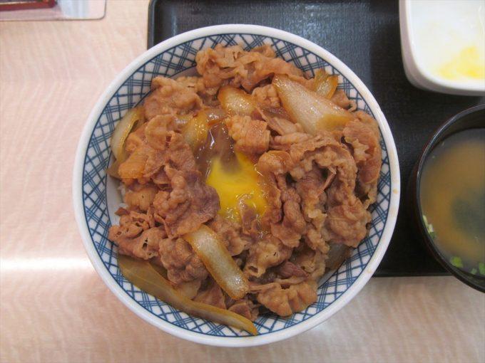 yoshinoya-asagyu-set-20200331-070