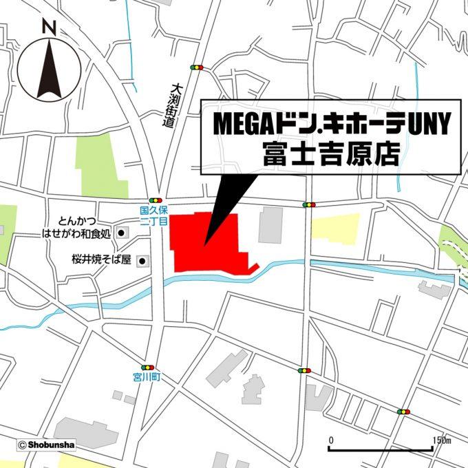MEGAドンキホーテUNY富士吉原店_地図_1205_20200406