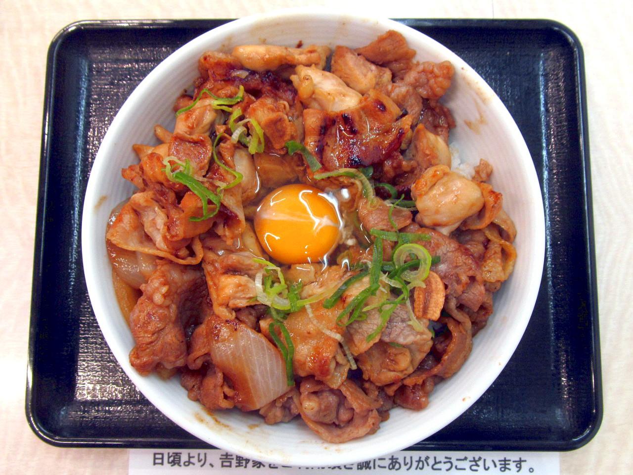 吉野家スタミナ超特盛丼2020賞味アイキャッチ1280調整後