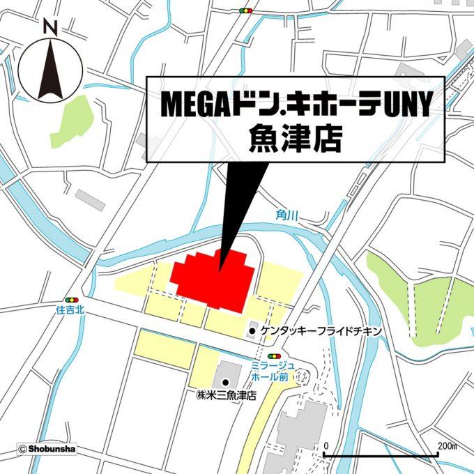 MEGAドンキホーテUNY魚津店_地図_1205_20200407