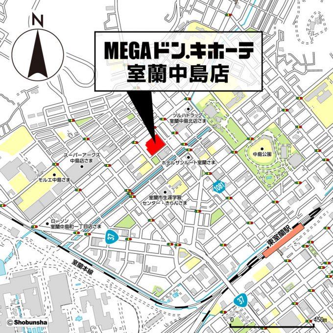MEGAドンキホーテ室蘭中島店_地図_1205_20200416