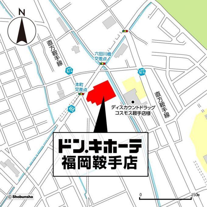 ドンキホーテ福岡鞍手店_地図_1205_20200420