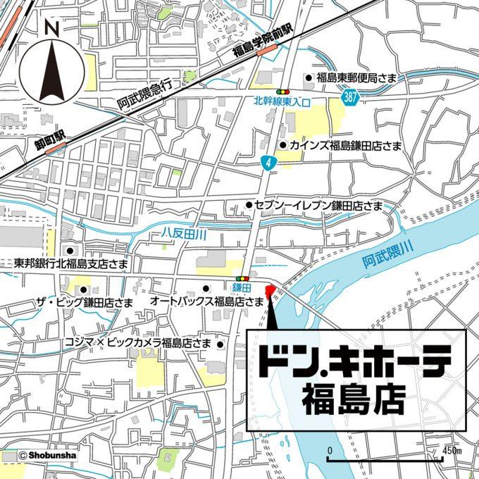ドンキホーテ福島店_地図_1205_20200408