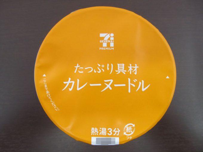 day-of-mozuku-20200419-026_1
