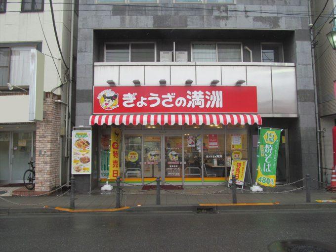 mansyu-shio-yakisoba-20200401-006
