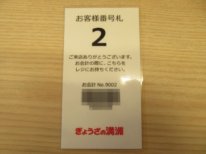 mansyu-shio-yakisoba-20200401-051