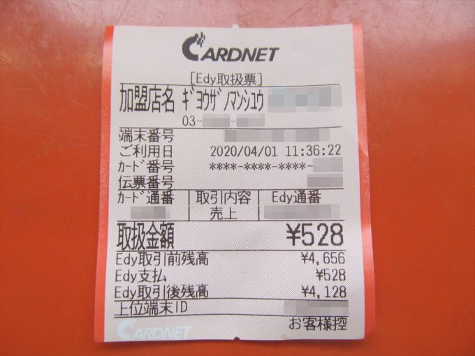 mansyu-shio-yakisoba-20200401-107