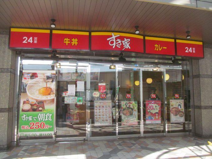 sukiya-kale-lettuce-gyudon-20200415-004