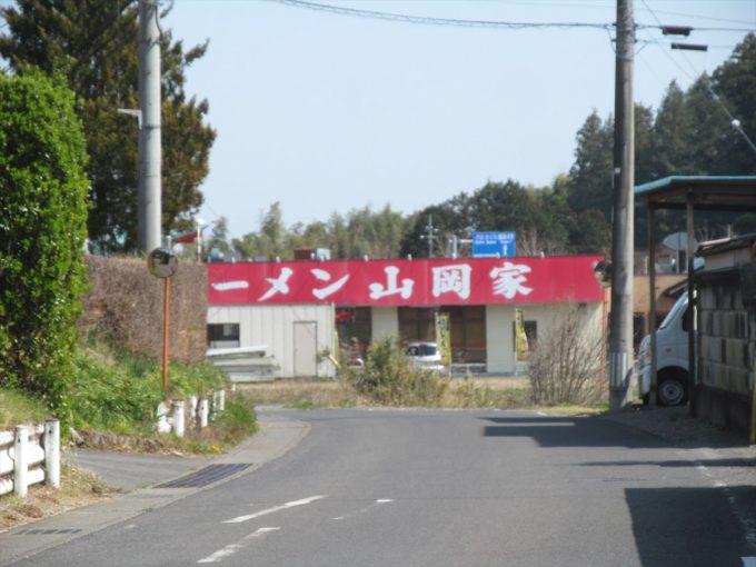 yamaokaya-premium-shoyu-tonkotsu-20200326-004