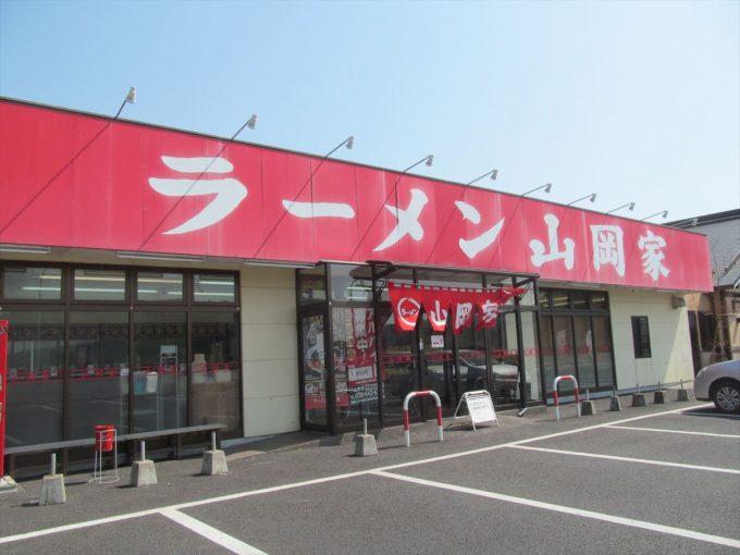 yamaokaya-premium-shoyu-tonkotsu-20200326-013