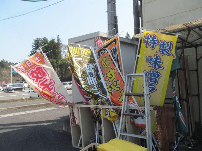 yamaokaya-premium-shoyu-tonkotsu-20200326-112