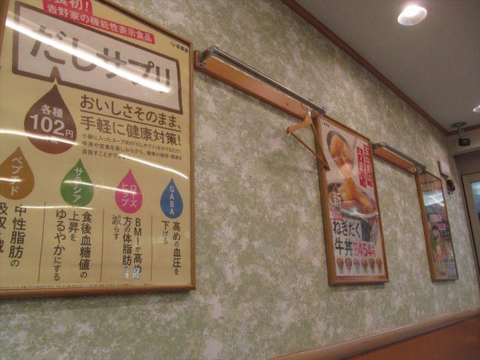 yoshinoya-nikudakugyudon-20200402-010