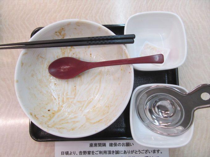yoshinoya-stamina-choutokumoridon-20200430-135