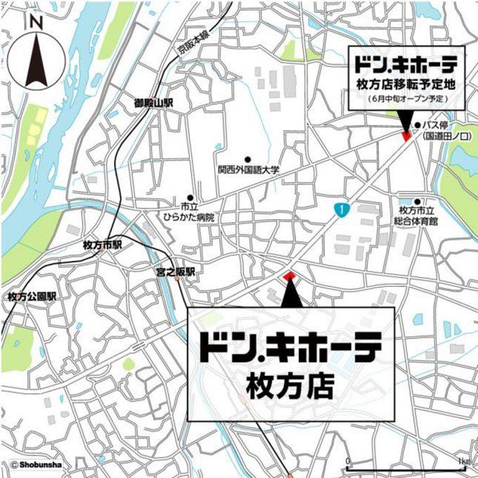 ドンキホーテ枚方店移転後の地図_1205_20200501