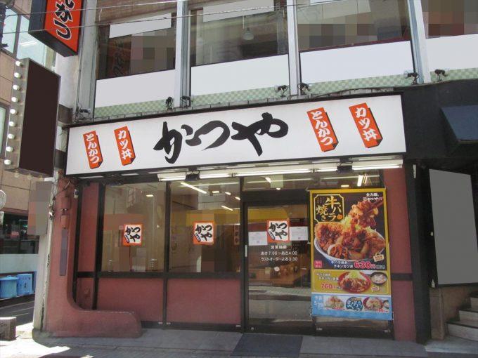katsuya-gyubarayaki-chicken-cutlet-20200507-003