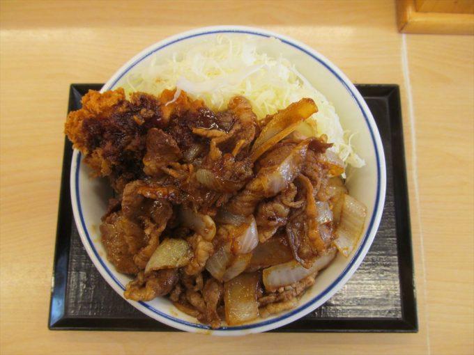 katsuya-gyubarayaki-chicken-cutlet-20200507-065