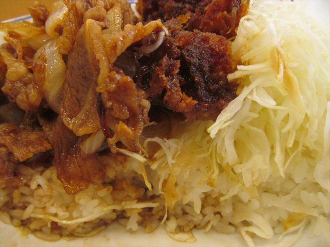 katsuya-gyubarayaki-chicken-cutlet-20200507-104