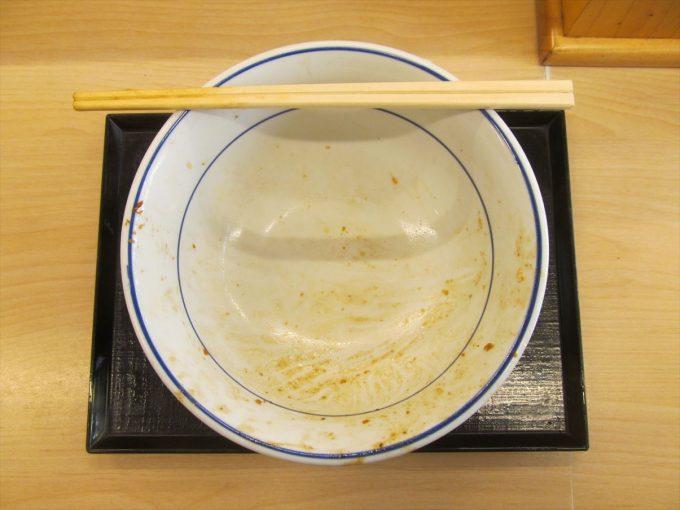 katsuya-gyubarayaki-chicken-cutlet-20200507-110