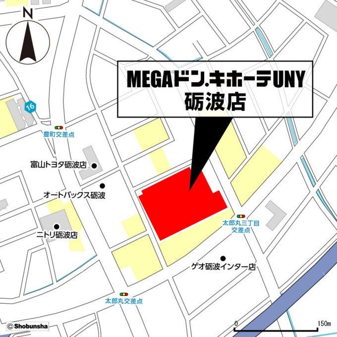 MEGAドン・キホーテUNY砺波店_地図_1205_20200619