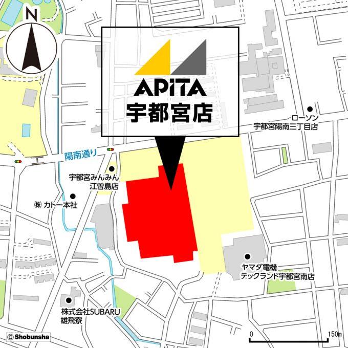 アピタ宇都宮店リニューアル_地図_1205_20200614