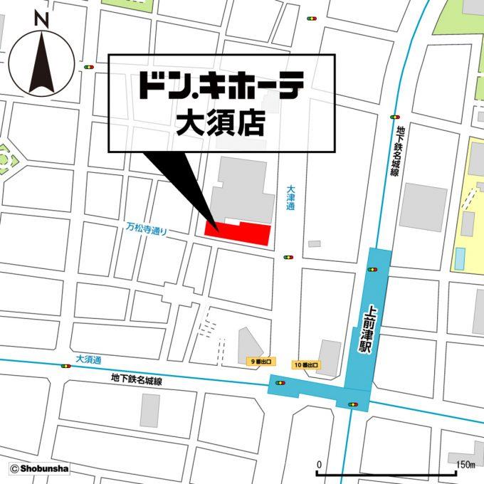 ドンキホーテ大須店_地図_1205_20200622