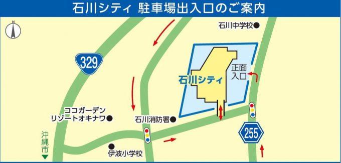 サンエー石川シティ_近隣地図_1205_20200701