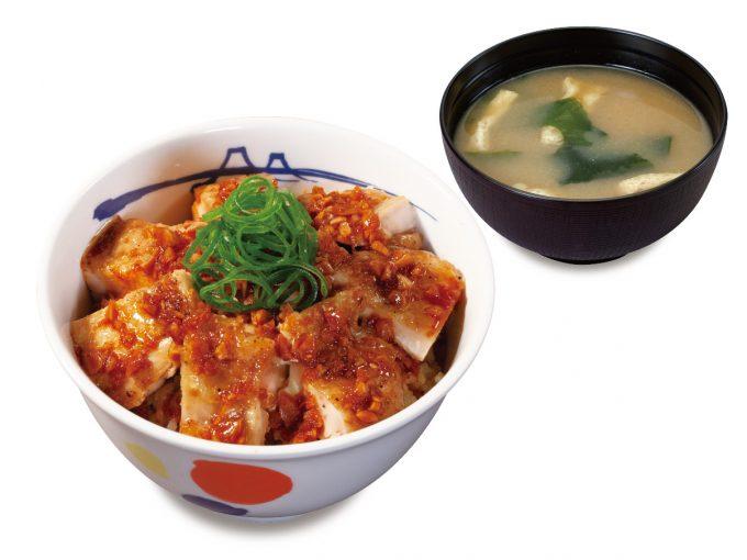 松屋_にんにくバターのごろチキ丼_商品画像_1205_20200702