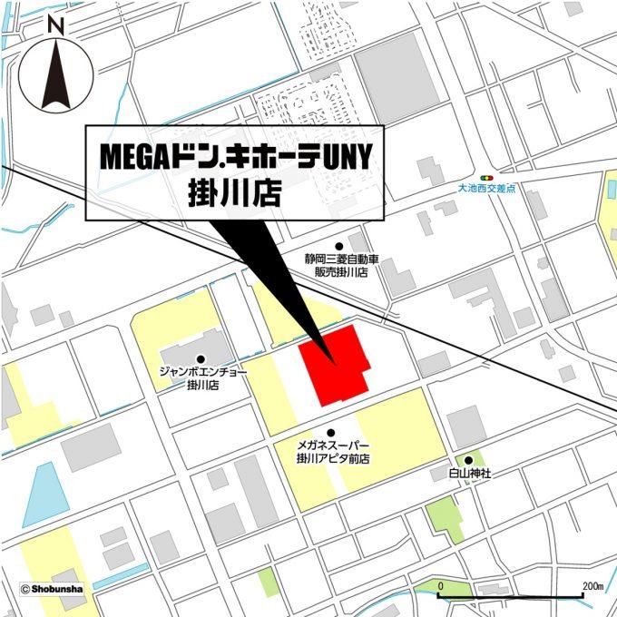 MEGAドンキホーテUNY掛川店_地図_1205_20200727