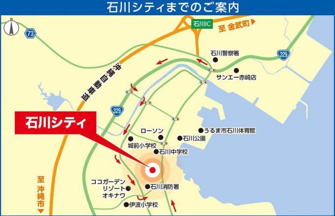 サンエー石川シティ_周辺地図_1205_20200701