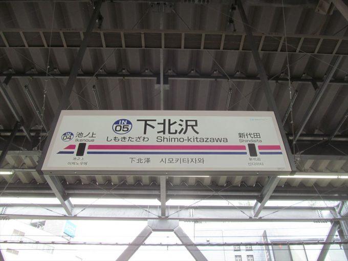 fujisoba-cold-bak-kut-teh-soba-20200704-001