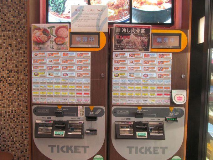 fujisoba-cold-bak-kut-teh-soba-20200704-007