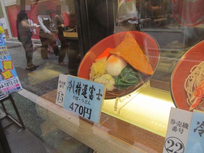fujisoba-cold-bak-kut-teh-soba-20200704-051