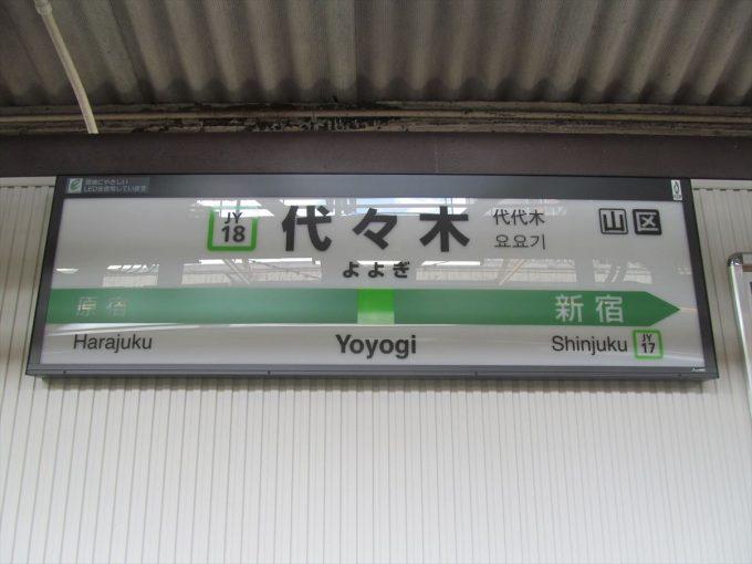 fujisoba-cold-corn-potage-soba-20200711-001