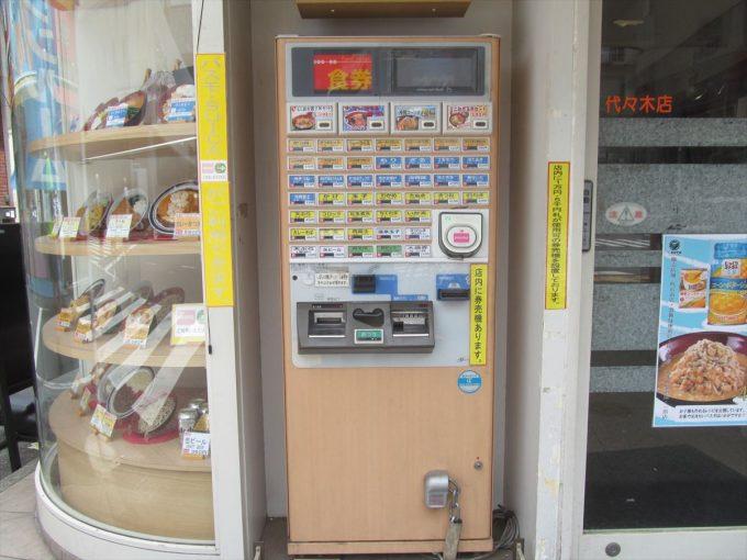 fujisoba-cold-corn-potage-soba-20200711-010