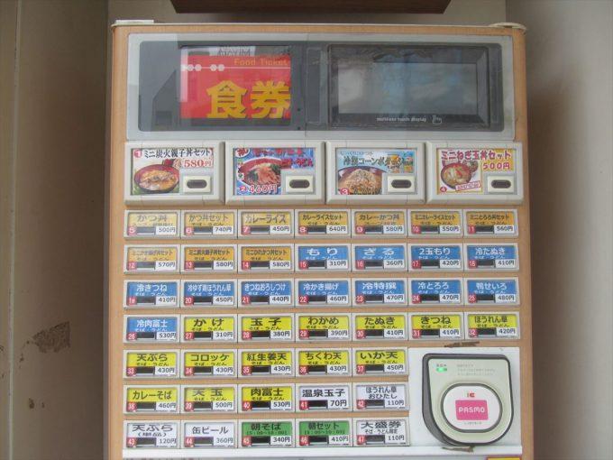 fujisoba-cold-corn-potage-soba-20200711-011